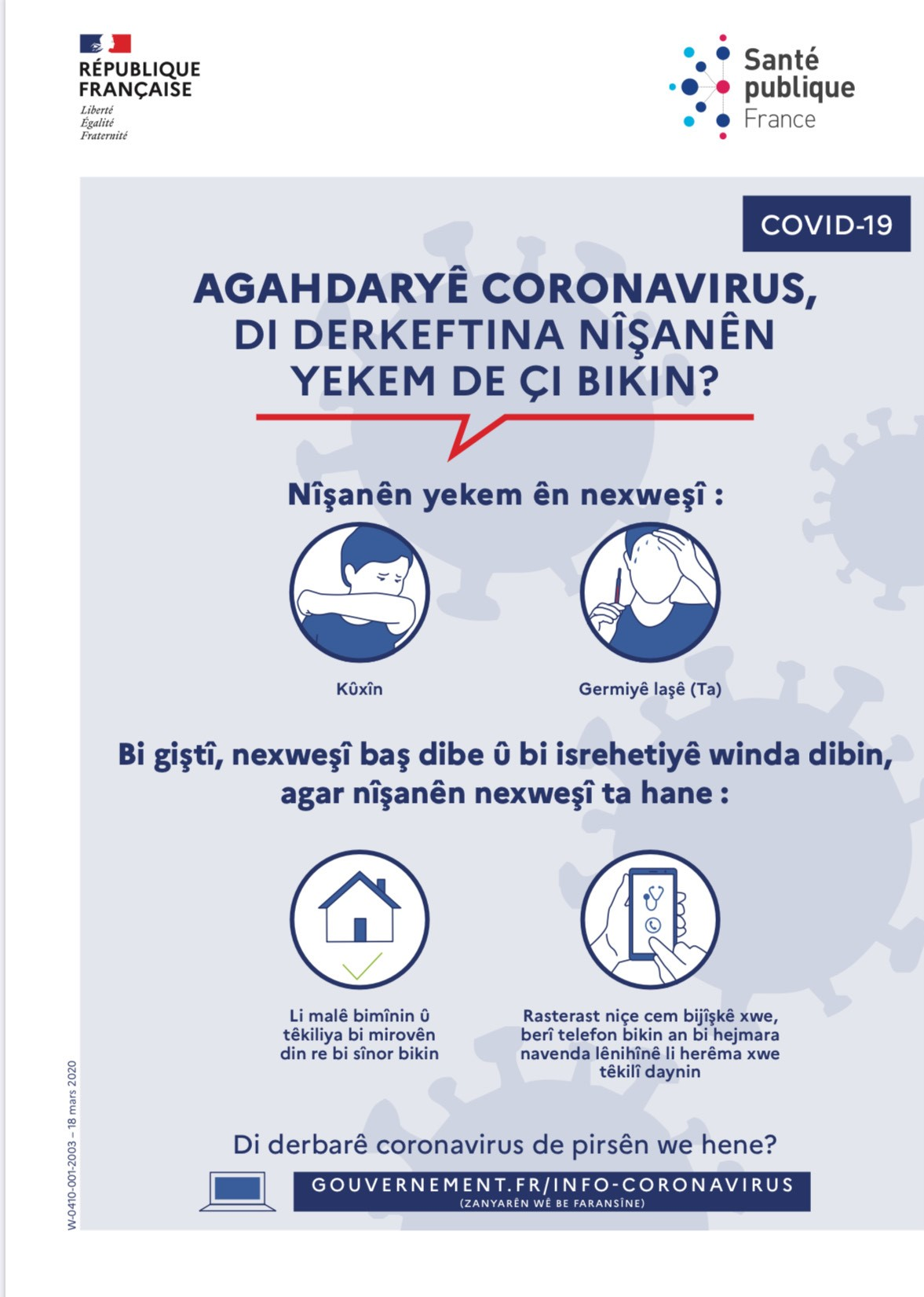 Premiers signes coronavirus